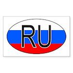 VeryRussian.com Rectangle Sticker