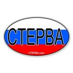 CTEPBA.com Oval Sticker