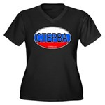 CTEPBA.com Women's Plus Size V-Neck Dark T-Shirt