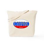 CTEPBA.com Tote Bag