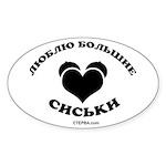 CTEPBA.com Oval Sticker