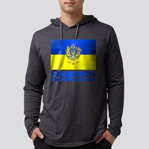 Ukraine (Solidarity) Long Sleeve T-Shirt