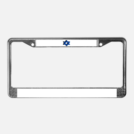 ISREAL STAR OF DAVID BABY CLOTHES License Plate Fr