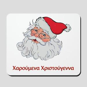 Greek Santa Mousepad