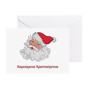 Greek greeting cards cafepress m4hsunfo