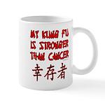 Kung Fu Stronger Than Cancer Mug