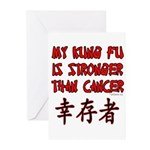 Kung Fu Stronger Than Cancer Greeting Cards (Pk of