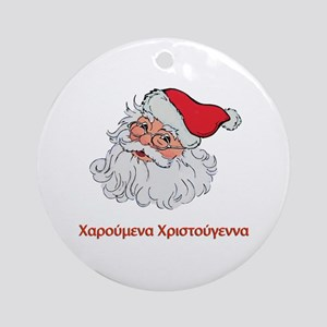 Greek Santa Ornament (Round)