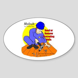 Construction Safety Oval Sticker
