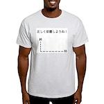 Ash Grey seppuku instruction T-Shirt