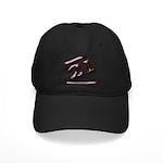 21st Birthday Gifts Black Cap