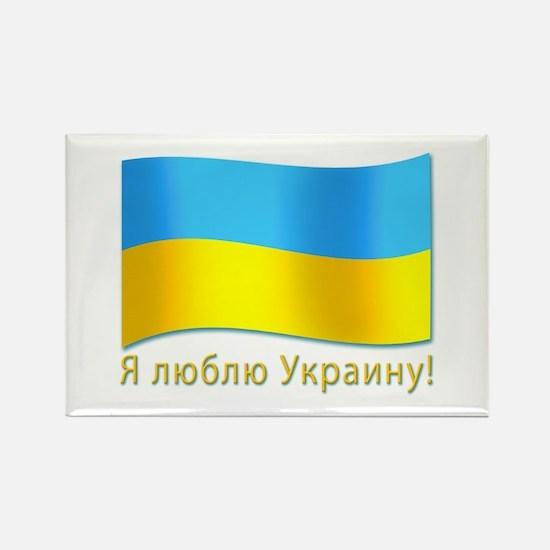I Love Ukraine Rectangle Magnet