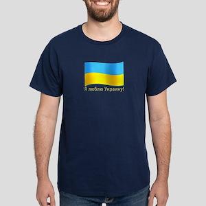 I Love Ukraine Dark T-Shirt