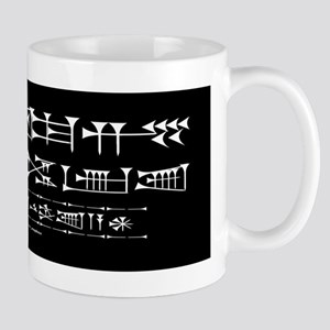 I Speak Sumerian Mug