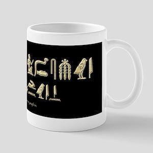I Speak Egyptian Mug