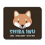 Shiba Inu Cutie Face Mousepad