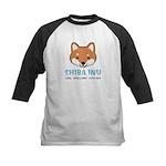 Shiba Inu Face Kids Baseball Jersey