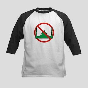No Mosque Kids Baseball Jersey