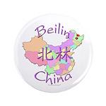 Beilin China Map 3.5