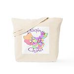 Daqing China Map Tote Bag