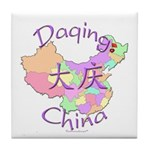 Daqing China Map Tile Coaster