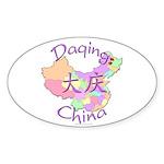 Daqing China Map Oval Sticker (10 pk)