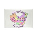 Harbin China Map Rectangle Magnet (10 pack)