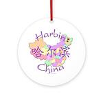 Harbin China Map Ornament (Round)
