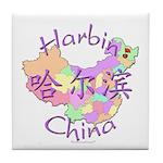 Harbin China Map Tile Coaster