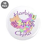 Harbin China Map 3.5