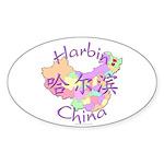 Harbin China Map Oval Sticker (10 pk)