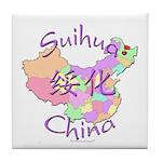 Suihua China Map Tile Coaster