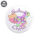 Suihua China Map 3.5