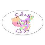 Suihua China Map Oval Sticker (10 pk)