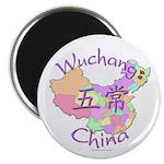 Wuchang China Map Magnet