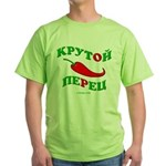 CTEPBA.com Green T-Shirt