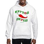 CTEPBA.com Hooded Sweatshirt