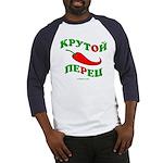 CTEPBA.com Baseball Jersey