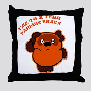 VeryRussian.com Throw Pillow