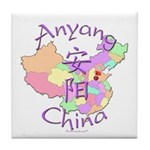 Anyang China Map Tile Coaster