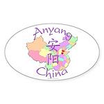 Anyang China Map Oval Sticker (10 pk)