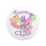 Jiaozuo China Map 3.5