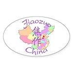 Jiaozuo China Map Oval Sticker (10 pk)