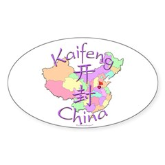 Kaifeng China Map Oval Decal