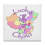Luohe China Map Tile Coaster