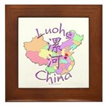 Luohe China Map Framed Tile