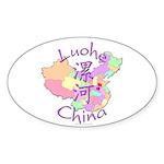 Luohe China Map Oval Sticker (10 pk)
