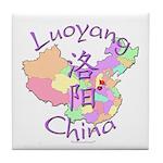 Luoyang China Map Tile Coaster