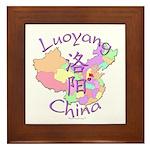 Luoyang China Map Framed Tile