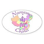 Nanyang China Map Oval Sticker